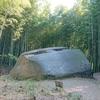 飛鳥 益田の岩舟 森林浴 岩盤浴 リラクゼーション