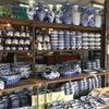 Thong Charoen Ceramic@チャトゥチャックウィークエンドマーケット