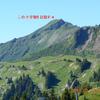 ヨーロッパ旅行記:フランス シャモニー近郊のラマ峠(Ramaz)でハイキングを楽しむ