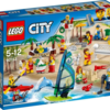 レゴ(LEGO)シティ 2017年後半の新製品画像が公開されています。