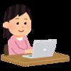 【ブログ運営】ブログを始めて1週間後の実績と感想