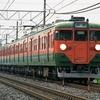 1999年5月期の鉄道汚写真 113系・EF200ほかイロイロ