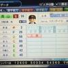 青山誠(2018年戦力外、引退選手)(パワプロ2018再現選手)