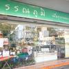 女性客で賑わうサパンクワイのトムヤム・ヌードル屋とオーガニック・ショップ