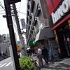 錦糸町で超絶ディープな台湾家庭料理を食べる。錦糸町「イーピンちゃん」