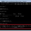 Hyper-V Server 2012上でマウントしたiSCSIのボリュームのパーティションがDISKPARTで操作できない場合の対応方法