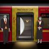 京阪の有料特急「京阪特急プレミアムカー」が、2017年8月20日からスタートします