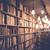 読書メモ「トップランナーの図書館活用術 才能を引き出した情報空間」