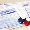 自動車保険の満期が近づいたら要チェック!おすすめサイト紹介中