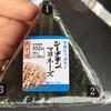 続・函館で食べたツナマヨたち〜ツナマヨは裏切らない編