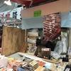 うなぎの肝が安くてうまい。湊川商店街サカタ