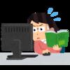 【保存版】東京中央区の認可保育園の当落ラインと今後の対処方法を調べてみました(2015年度,2016年度入園分)