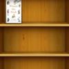iPhone 3G で iOS4 感想あれこれ