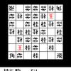 詰将棋迷路:問題4