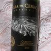 【安くて美味しいワイン】オーパスワン醸造家のボルドースタイルの赤!カサ・デル・セロ・レゼルヴァ カベルネ・ソーヴィニョン