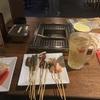 旅ex118日目 大阪新世界を歩く  〜俺、この戦争が終わったら串カツ食べるんだ〜