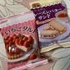 チロルチョコ:ロイヤルミルクティーもち/紅茶香るレーズンバターサンド/いちごタルト/やさしい甘さのカカオケーキ