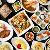 【オススメ5店】小樽・千歳・苫小牧・札幌近郊(北海道)にある和食が人気のお店
