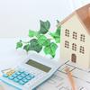住宅ローンは負債か資産か?