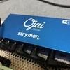 パワフルな小型パワーサプライ Strymon Ojai R30 【購入レビュー】