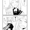 にゃんこレ級漫画 「懐柔2」