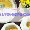 【ビアンカップル】身を粉にして働いた相方の4○歳の誕生日【BD♡】