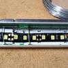 テープLED 頭の中を整理 3-1(新しい配線方法)