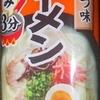 ウチで マルタイ 棒ラーメン 屋台とんこつ味 106/2円(DS モリ)