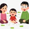 自分の子供でも親でも分かり合おうとしてコントロールしてはいけない