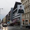 ナチス・ドイツと東ドイツの資料館を見学する(旅行9日目③)