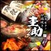 【オススメ5店】横浜(神奈川)にある牛タンが人気のお店