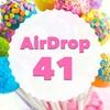 【AirDrop41】無料配布で賢く!~タダで仮想通貨をもらっちゃおう~