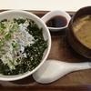 鎌倉bowls & ジェラテリア(鎌倉)