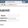 DjangoのFormPreviewを使って表示した確認ページでchoicesの表示