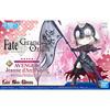 【Fate/Grand Order】ぷちりっつ『アヴェンジャー/ジャンヌ〔オルタ〕』『シールダー/マシュ』『キャスター/ネロ』プラモデル【バンダイ】より2020年1月再販予定♪