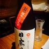 【新宿】うまいもんで飲んできた【日本酒好きのお店】