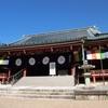 京都へ小旅行(2)- 比叡山延暦寺・南禅寺