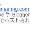 Google AdSenseに合格しました。(2018年5月)