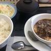 松屋の殿堂入りメニュー【ブラウンソースハンバーグ定食】を食すの巻