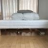 【感動】無印良品のベッドスモールサイズが狭いワンルームにも、搬入できたぞ!