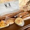 広島【ブランジェリー 101 ブリオ】朝のパンがとても楽しみになりました