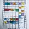 9月プログラム