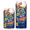キリンビール 『キリン のどごし 華泡(はなあわ)』期間限定発売