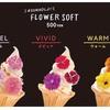 お花がのった可愛いソフトクリームが期間限定で表参道に!