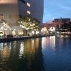 【福岡】無料で見学できる!北九州市「水環境館」へ行ってきました
