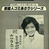 高杉弾インタビュー(自販機本『Jam』『HEAVEN』初代編集長)