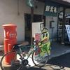 木次線を走るその② 出雲三成駅から備後落合駅まで 2018/04/21