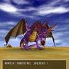 ドラクエ8 vol.31 [LAST]~竜の試練:後編~