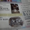 20140617日本橋−銀座と根津−日暮里あたり①【K200D篇】