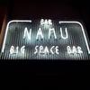 NAMUは気軽に入れるカジュアルバーだった!